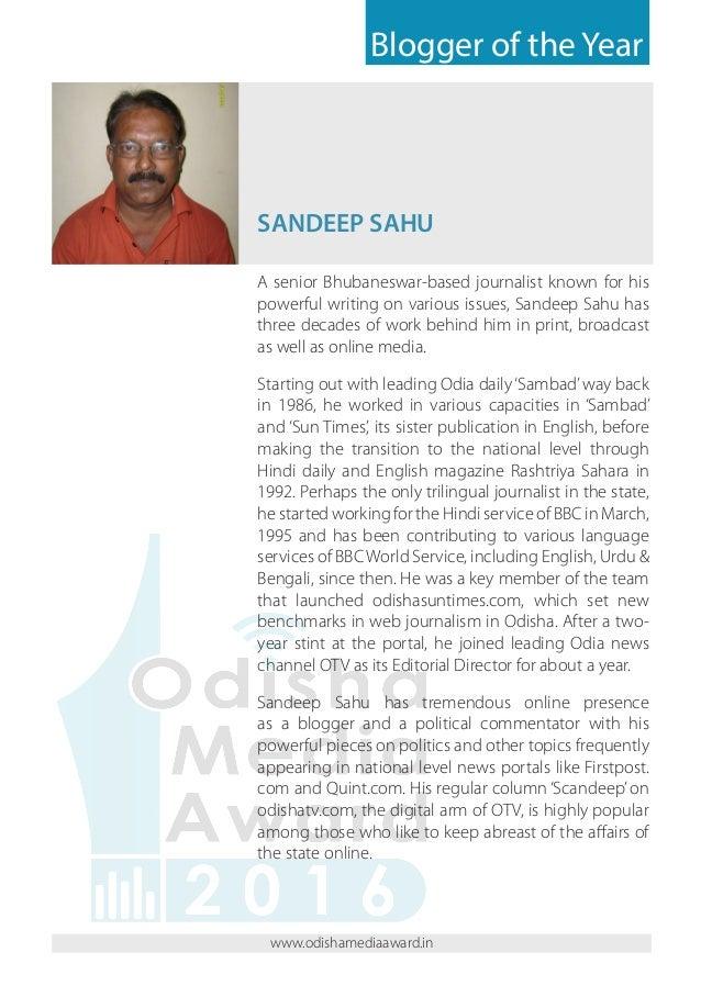 Odisha Media Award 2016