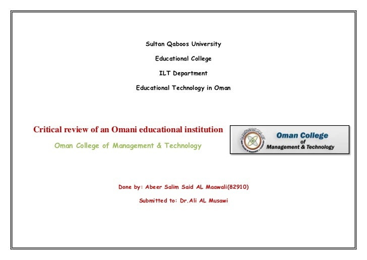 Sultan Qaboos University<br />Educational College<br />ILT Department <br />Educational Technology in Oman<br />5800725520...