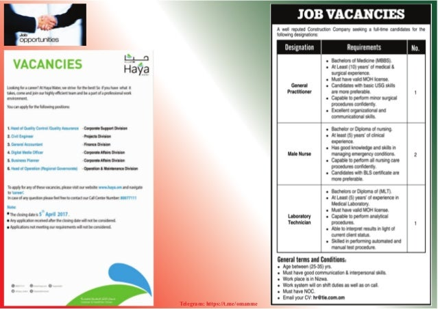 Oman opportunities