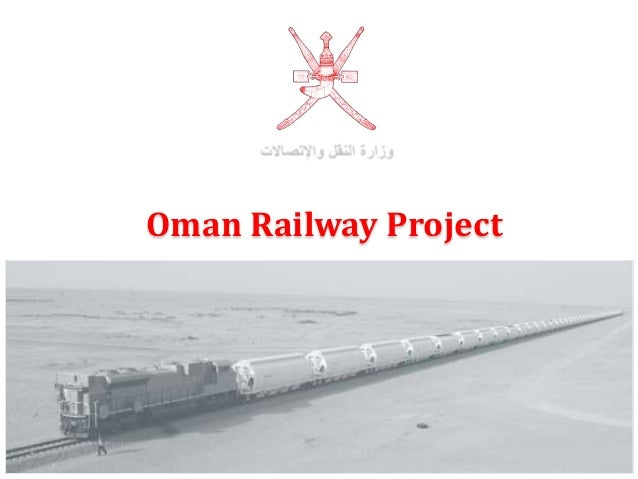 Oman Railway Project