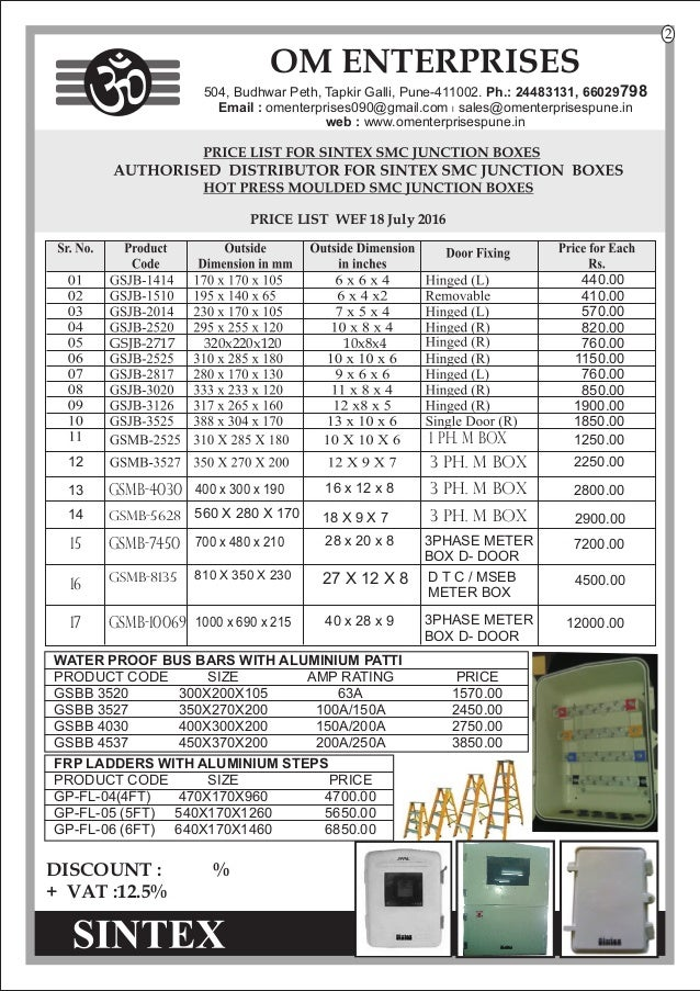 Sintex Junction Box Price List Pdf – VocalBuzz