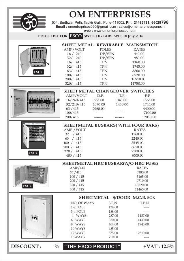 om enterprises pricelist 6 638?cb=1469872757 om enterprises pricelist  at gsmportal.co