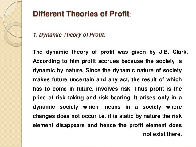 Managerial economics introduction managerial economics: ppt.