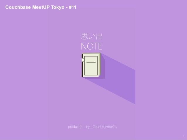 1  Couchbase MeetUP Tokyo - #11