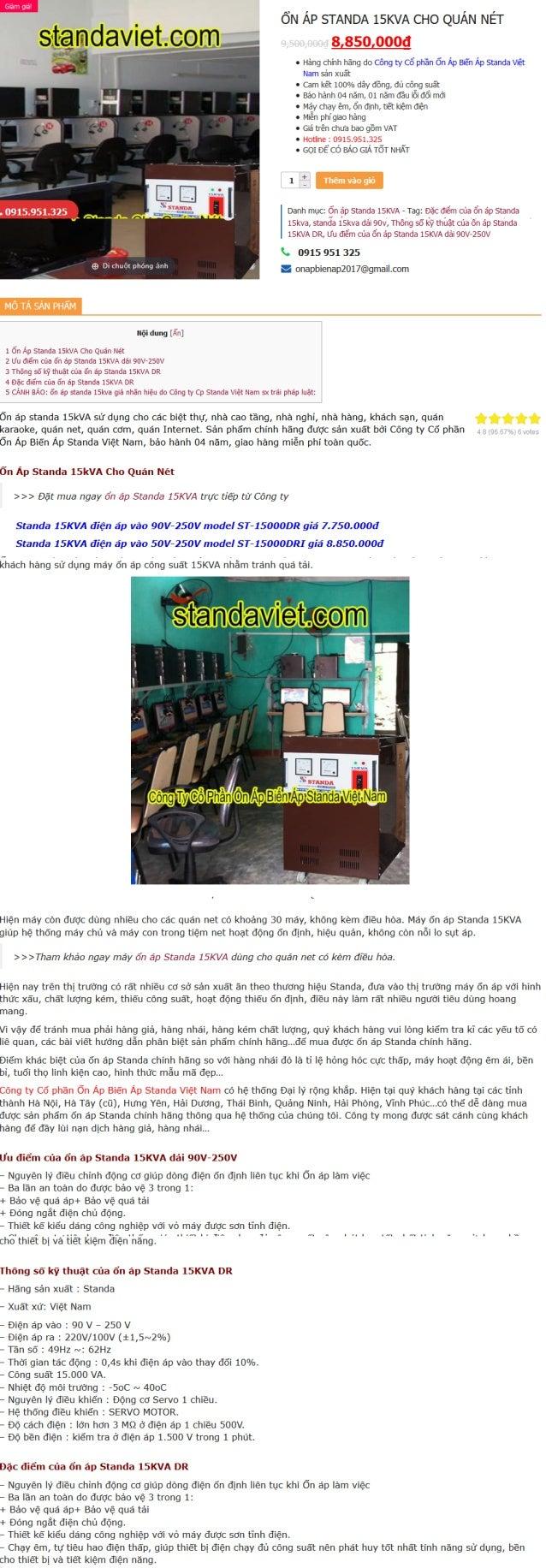 Ổn Áp Standa 15KVA DR Chuyên Sử Dụng Cho Quán Game Và Hàng Net