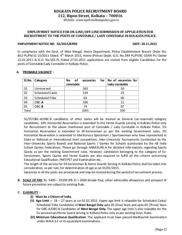 KOLKATA POLICE RECRUITMENT BOARD 112, Ripon Street, Kolkata – 700016 Website- www.kprb.kolkatapolice.gov.in EMPLOYMENT NOT...