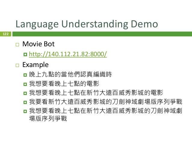 123 Tutorial Outline I. 對話系統及基本背景知識 II. 語言理解 (Language Understanding) III. 對話管理 (Dialogue Management) IV. 語言生成 (Language G...