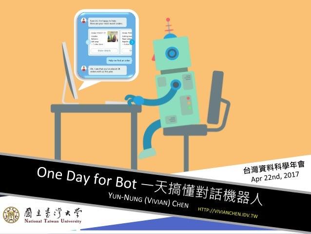 One Day for Bot 一天搞懂聊天機器人