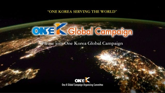 One K Global Campaign