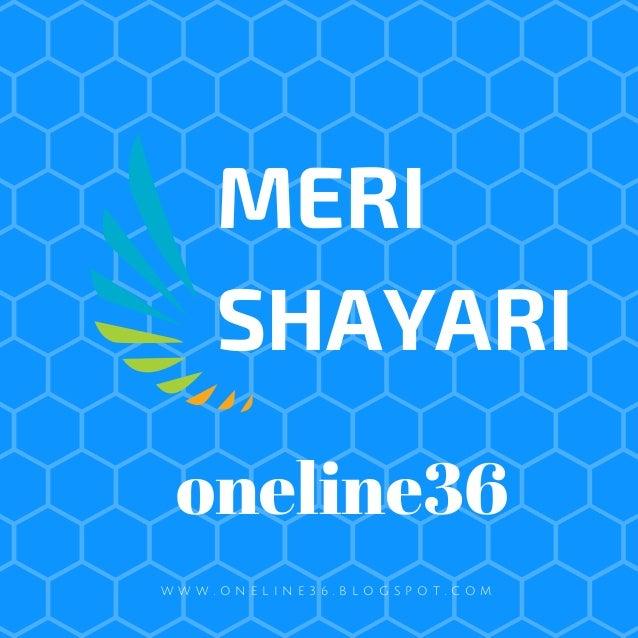 meri shayari-hindi shayari ka khazana