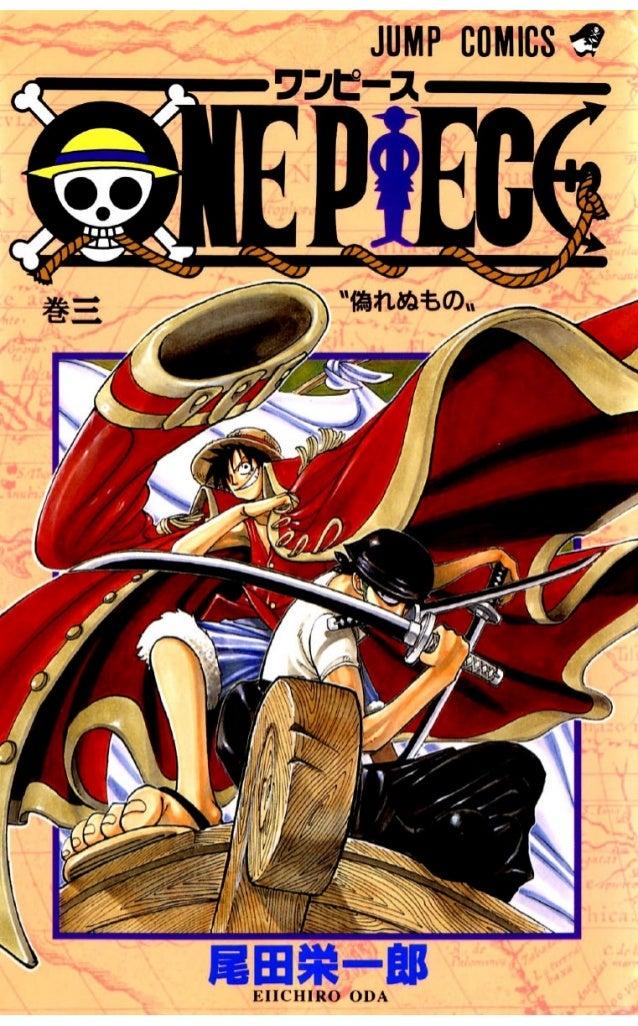 One piece volume 03(018-026)