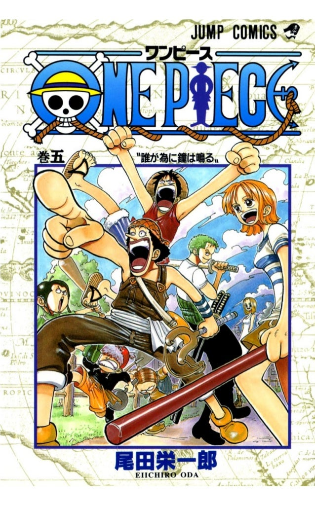 One Piece volume 05(036-044)