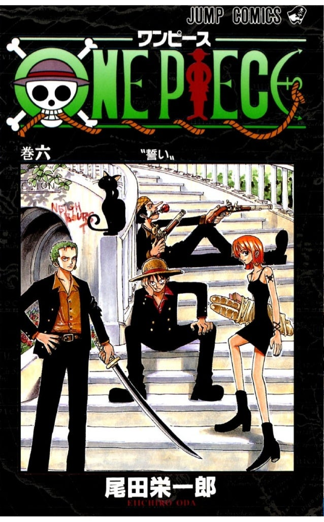 One piece volume 06(045-053)