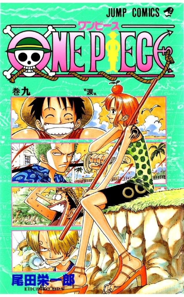 One piece volume 09(072 081)