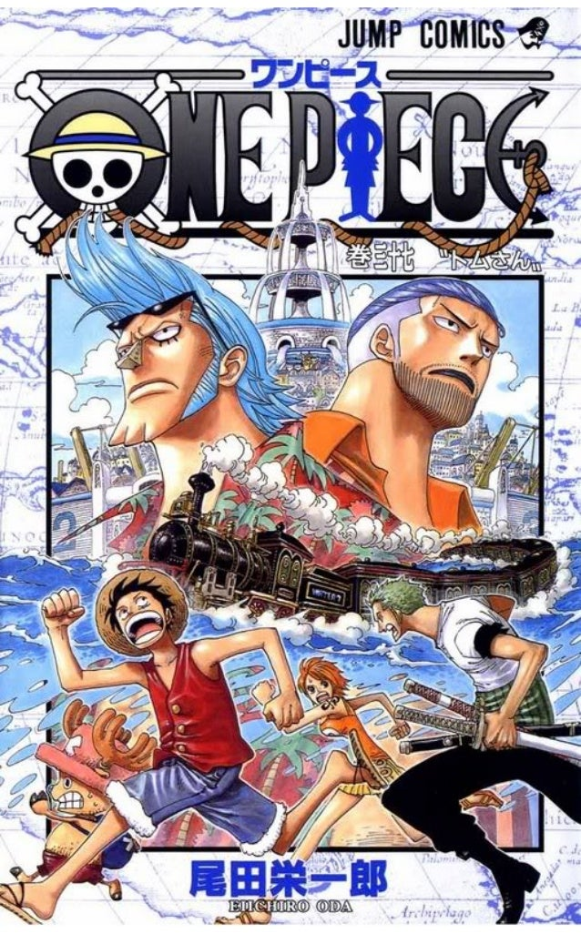 One piece volume 37(347-357)