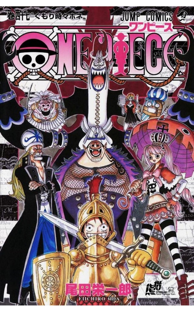 One piece volume 47(450-459)