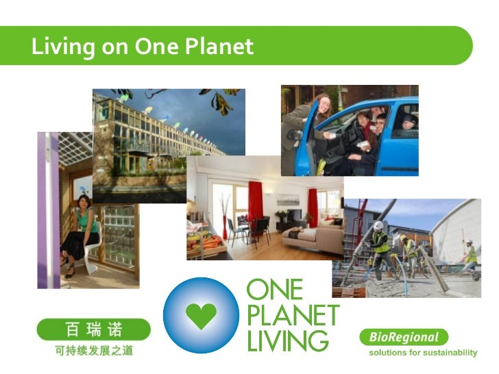 Living on One Planet