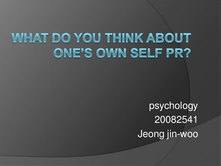 psychology   20082541Jeong jin-woo