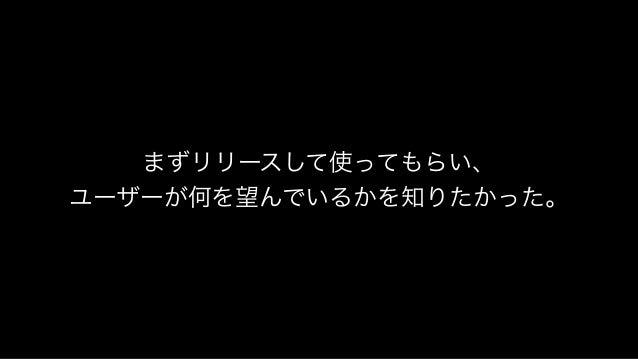 検証用に作ったものが、バズる http://narumi.blog.jp/archives/5729818.html http://attrip.jp/128261/ http://r25.yahoo.co.jp/fushigi/jikenbo...