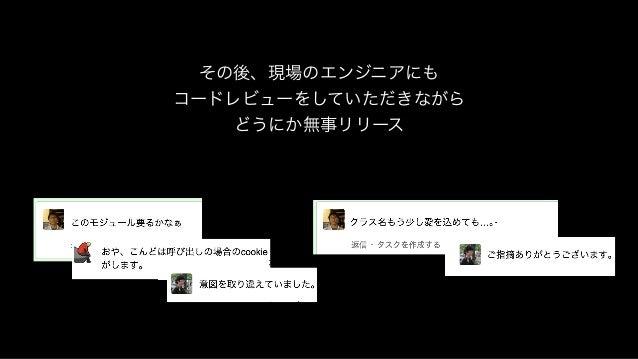 marketing.livesense.co.jp facebook.com/LivesenseDigitalMarketing 社内で運営しているマーケティングブログ