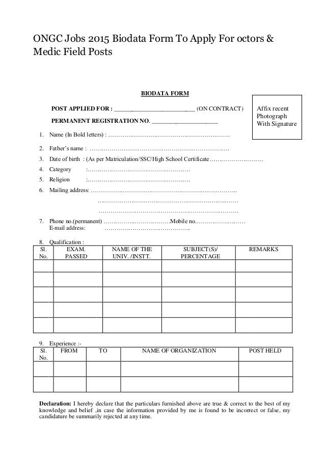 Job Application Form Format In Sinhala on