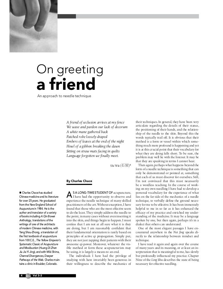 feature  feature               On greeting               a friend                An approach to needle technique          ...