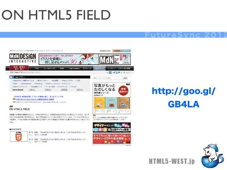 いままでの経験から考えたことを    書きました。  goo.gl/GB4LA   よかったら読んでみてください m(_ _)m