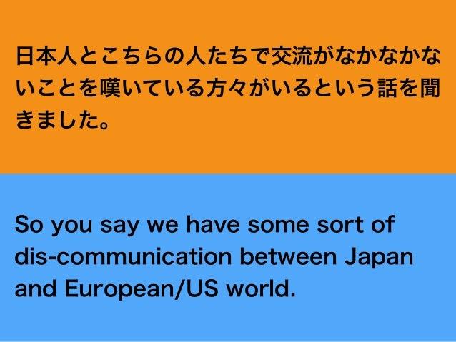 On internationalcommunityrelations Slide 3