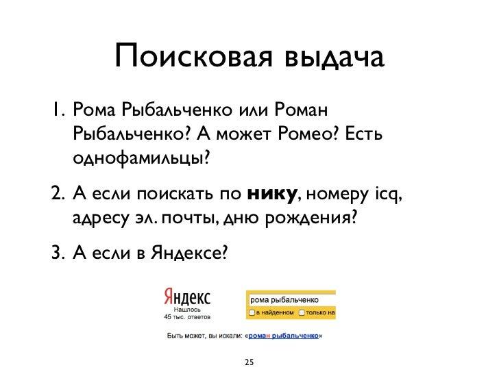 E-mailЛогин почты: belchonok22@, lena_beauty@А что после @? (покупаем домен за 7-10$,настраиваем Google Apps или Яндекс.По...