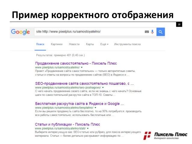 Быстрая раскрутка сайта Шаболовская создание сайта липецк авито