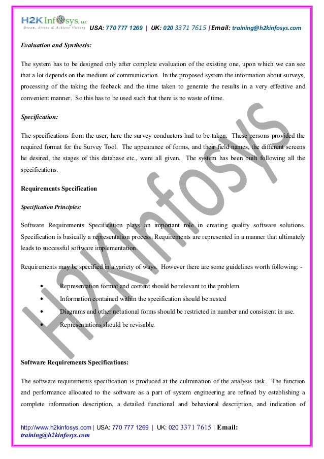 sample business requirement