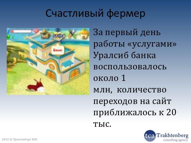 Группа ВКонтакте           Больше, чем просто           общение: