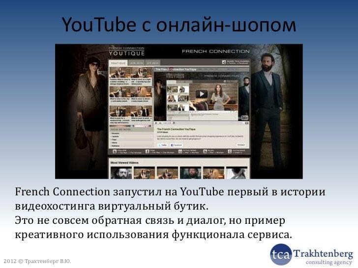 iMusic Guide - 2009                                          • На сегодня по                                            то...