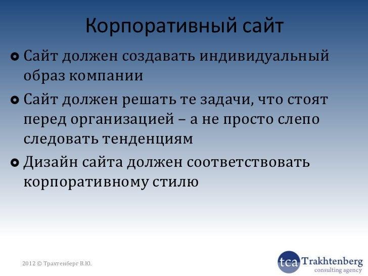 Цепочка продажи                                                    Продажа                                          Контак...