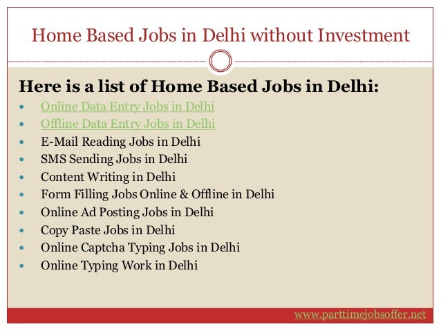 online offline data entry jobs in delhi out investment home based jobs