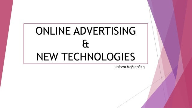 ONLINE ADVERTISING & NEW TECHNOLOGIES Ιωάννα Μηλιαράκη