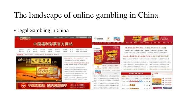 Online casino market trend in 2016 - 2020 Slide 3