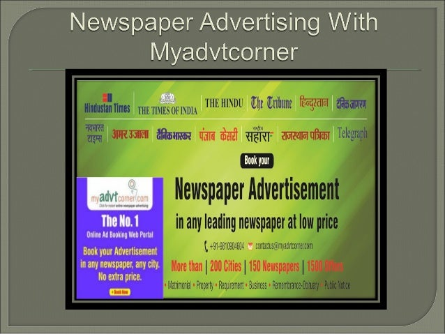 Place Ads in Indian Newspaper with Myadvtcorner