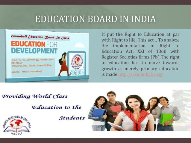 disadvantages of modern education in india The limitless access to information provided to college students by computers can present challenges and disadvantages directly related to computer usage in institutions of higher education.