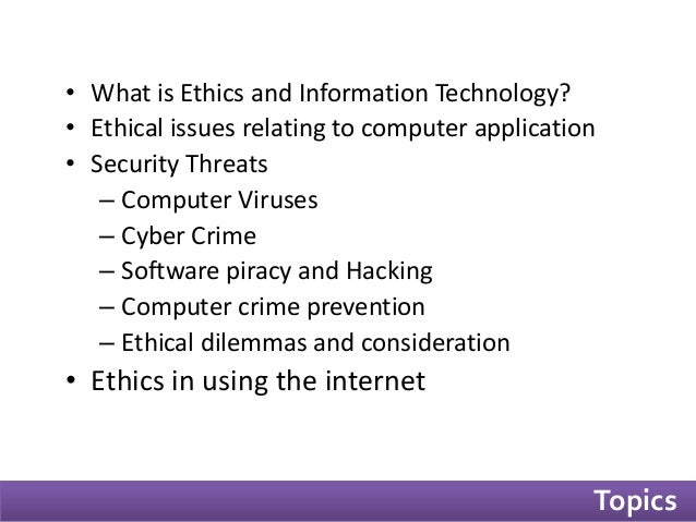 an introduction to the ethical issues in the computer software industry As the case manager, what ethical issues would you deal with in this situation how can you advocate for your clients' needs while upholding the dialysis center's policy.