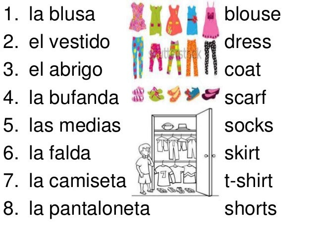 Online free spanish clothes