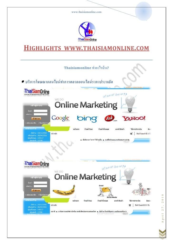 www.thaisiamonline.com      HIGHLIGHTS WWW.THAISIAMONLINE.COM                           Thaisiamonline ทําอะไรบ้ าง?   • บ...