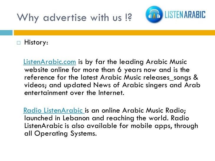 ListenArabic - Promoting Arabic Artists