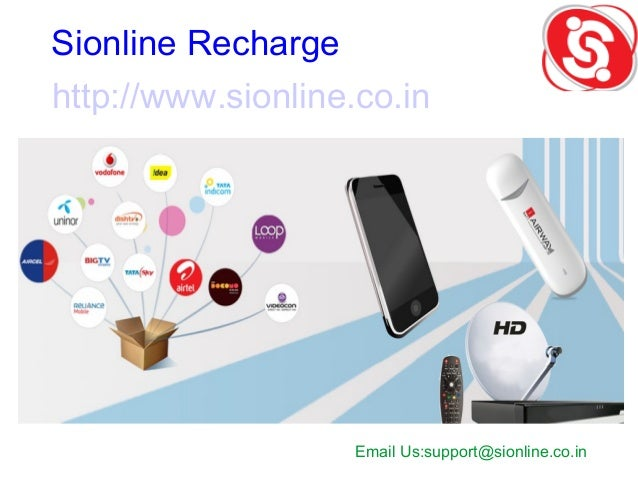 SiOnline   SiOnline Mobile Multi Recharge Sim Demo Presentation   SiOnline Recharge   SiOnline Customer Care   SiOnline Video   About SiOnline   SiOnline Profile Slide 3