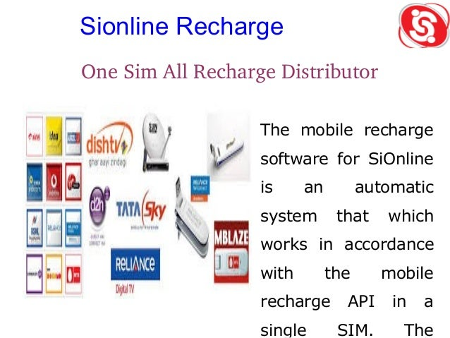 Sionline Sionline Mobile Multi Recharge Sim Demo