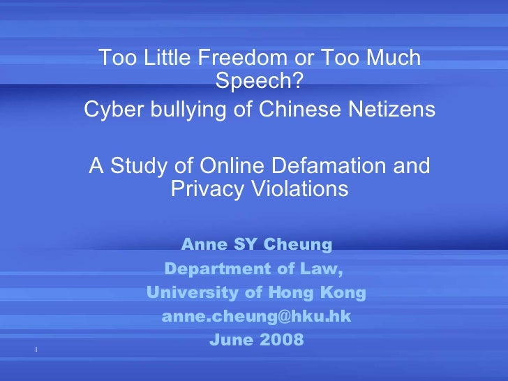 Anne SY Cheung Department of Law,  University of Hong Kong [email_address] June 2008 Too Little Freedom or Too Much Speech...