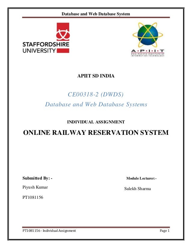 Railway Reservation Form Pdf