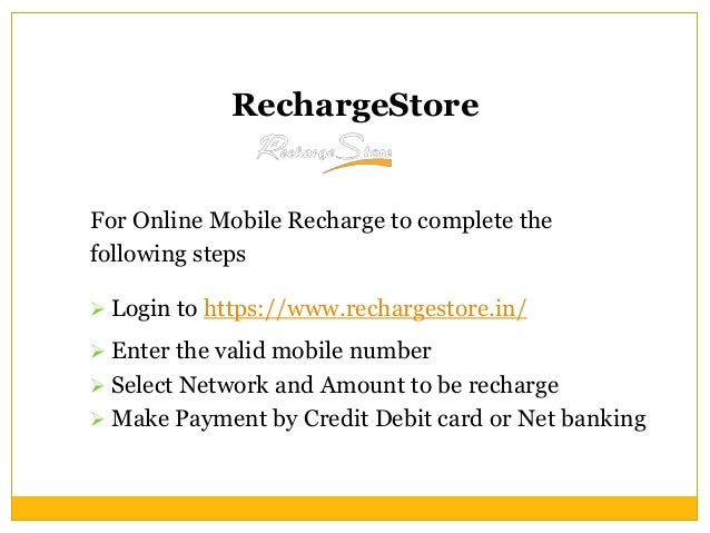 Faster than fast Online recharge at RechargeStore