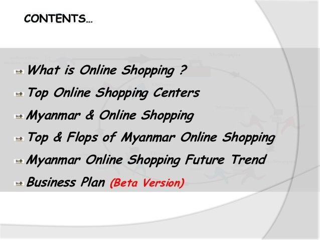 free shopping center business plan