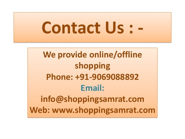Online shopping all india delivery